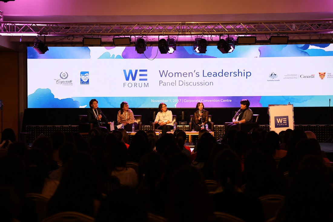 Project Pitch and Networking event Womens leadership panel discussion with leader women of Mongolia Corporate Convention Center 27 November 2017