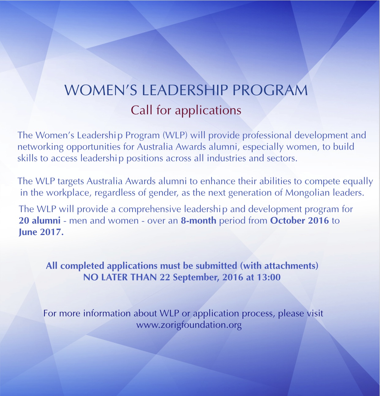 Flyer - Call for Applications for the 2017 Women's Leadership Program